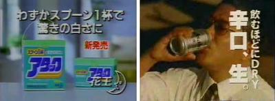 Mj_1987